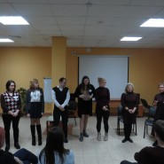 Молодёжный психологический фестиваль «Многоцветные миры» фотографии