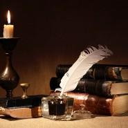 Литературный вечер «Всё повторяю первый стих...» фотографии