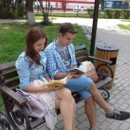 Центральная библиотека им. А. П. Чехова г. Истра фотографии