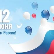 Онлайн-выставка «Истоки России» фотографии
