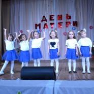 Концерт «Говорите мамам нежные слова» фотографии