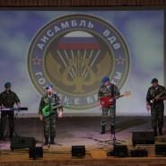 Концерт ансамбля «Голубые береты» фотографии