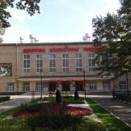 Дворец культуры «Родина» г. о. Химки фотографии
