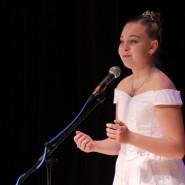 II Всероссийский конкурс по вокальному и хоровому искусству «Золотая звезда» фотографии