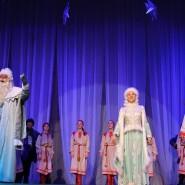 Новогодний спектакль «Волшебная иголочка» фотографии