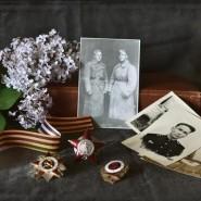 «День Победы в фотографиях и воспоминаниях» фотографии