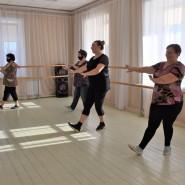 Мастер-класс «Танцы» фотографии