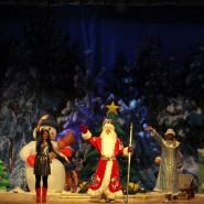 Спектакль «Новогоднее приключение в Изумрудном городе» фотографии