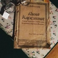 Виртуальная выставка «Вишневый сад Сергея Раевского: театр С.Н. Дурылина и его время» фотографии