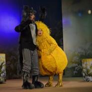 Спектакль «Золотой цыпленок» фотографии
