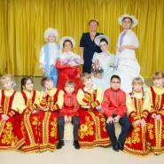 Культурно-информационный центр «Леонидовка» фотографии