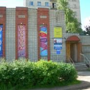 Центр культуры «Досуг» фотографии