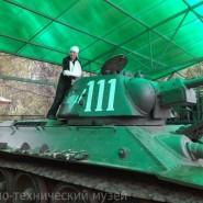 Военно-технический музей г. Черноголовка фотографии