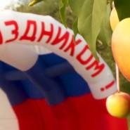 «Яблочный спас» фотографии