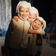 Спектакль «Новогодние посиделки с Ёжиком и Медвежонком» фотографии