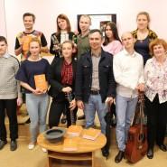 Музыкальная программа «Собирая листья ноября  15 лет спустя» фотографии