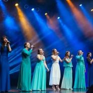 Концертная программа «От печали до радости » фотографии