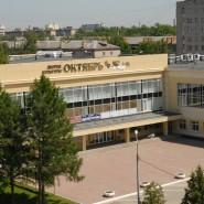 Дворец культуры «Октябрь» г. Подольска фотографии