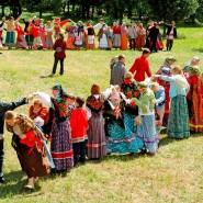 Фольклорное развлечение «Православные и народные обряды» фотографии