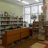 Детская библиотека-филиал № 12 г. Королёв фотографии