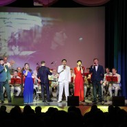Концерт «Музыка театра и кино» фотографии
