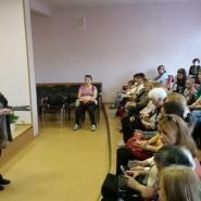 Тематическая программа «П. И. Чайковский. Балет «Щелкунчик» фотографии
