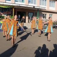 Праздник «Юбилей села Раменки – 640 лет» фотографии