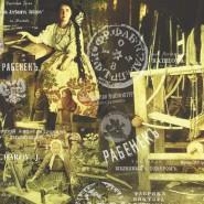 Выставка «Текстильная слава Щёлковского края. Путешествие к истокам» фотографии