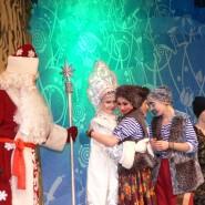 Спектакль «Новогодние приключения Вовки в 3Dевятом царстве» фотографии