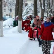 Программа «Колядки в Романцево» фотографии