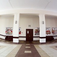 Дом культуры имени Карла Маркса фотографии