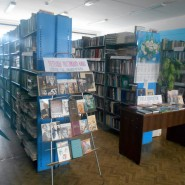 Матырская сельская библиотека фотографии
