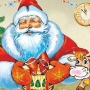 Новогодняя программа «Именины Деда Мороза» фотографии