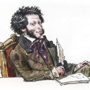 Видеоролик «Я Пушкина читаю строки » фотографии