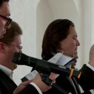 Концерт «Славься, Отечество!» фотографии