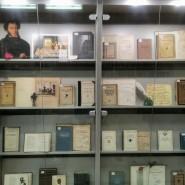 Музей редкой книги фотографии