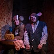 Спектакль «Шишки-мышки» фотографии