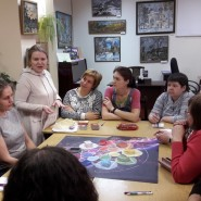 Встреча «Психологические игры для взрослых» фотографии