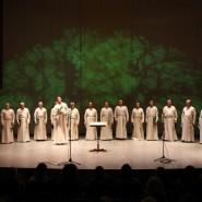 Концерт «Русь называют святою » фотографии