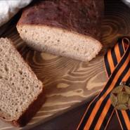 Программа «Хлеб войны – хлеб Победы» фотографии