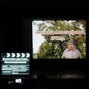 VII Белоозерский открытый кинофестиваль «Любительское кино» фотографии