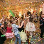 Танцевально-развлекательное мероприятие «Осенний маскарад» фотографии