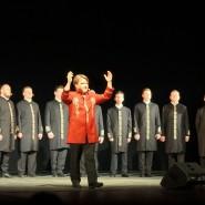 Концерт «Есенин» фотографии