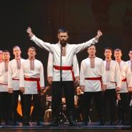 Государственный русский народный «Волжский хор» фотографии