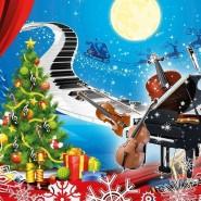 Литературно-музыкальная гостиная «Декабрьские вечера» фотографии