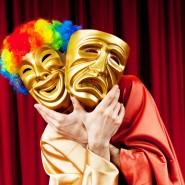 Развлекательная программа «Театр + мы» фотографии