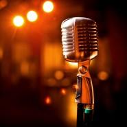 Вечернее караоке «Музыка объединяет» фотографии