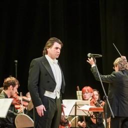 Концерт «Чешский Чайковский»