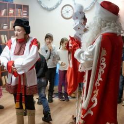Ппрограмма «Сказочное новогоднее приключение...»