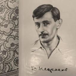 Книжная выставка «Самое страшное на войне... – это бездеятельность и неопределенность»